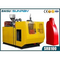 Wholesale SRB65-2 HDPE Blow Moulding Machine 1L Motor Bick Engine Oil Bottle Blow Molding Machine from china suppliers