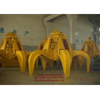 Wholesale Motor Hydraulic Orange Peel Grab / Scrap Grabs for Steel Sraps Loading 10 Ton from china suppliers