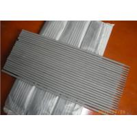 Wholesale Stainless steel Welding Rod E308L-16 supplier from china suppliers