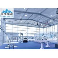 Wholesale Aluminum Frame Double Decker Outdoor Party Tent Structure With Glass And ABS Wall from china suppliers