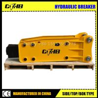 Wholesale China backhoe side type hydraulic breaker Side type hydraulic breaker for mini excavator from china suppliers