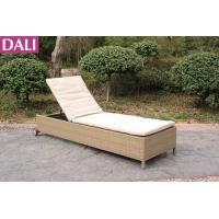 Garden rattan furniture quality garden rattan furniture for S shaped chaise lounge chairs