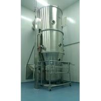 Wholesale Aeromatic Fluid Bed Drier Pharmaceutical With Different Languages FL-200 from china suppliers