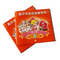 Wholesale Full bleed Saddle Stitched drawing Childrens Book Printing, Custom Coloring Book Printer from china suppliers