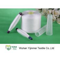 Wholesale RW Polyester Raw White Yarn , Core Spun Polyester Spun Sewing Thread 40/2 50/2 60/2 from china suppliers
