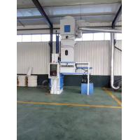 Buy cheap SBT125 automaticlly hydraulic cotton fiber baling machine recycled polyester from wholesalers