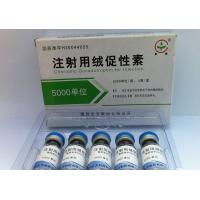 China Safety Human Chorionic Gonadotropin For Injection Improved Heart on sale