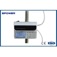 China Hospital Nutrition Enteral  Feeding Pump Up To 33 Hours Continuous Work wholesale