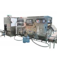 Wholesale 200BPH Automatic 5 Gallon Water Filling Machine For Drinking Water from china suppliers
