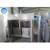 China Commercial Fish Drying Machine , Fruit And Vegetable Dehydration Machine on sale