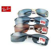 counterfeit ray bans roka  counterfeit ray bans