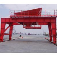 Wholesale Rail-Type Movable Industrial Hopper for Port Equipment Unloading Bulk Materials from china suppliers