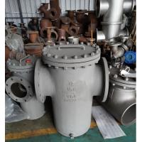 Wholesale 12 inch Basket Type Strainer 150# ASME B16.34 Pipeline Basket Strainer from china suppliers