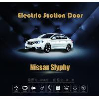 Wholesale Nissan Slyphy Anti Pinch Auto Spare Parts Car Soft Close Automatic Suction Doors from china suppliers
