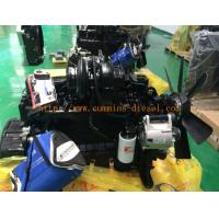 Wholesale Cummins Indrustrial Motor 6BTAA5.9-C205 Engine 205 HP / 151 KW, For Compressor,Grader,Dumper,Mixer Pump,Water Pump from china suppliers