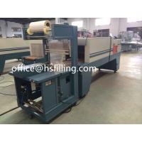 Wholesale Semi Auto Shrink Wrapping Machines Bottle Group Packing Machine High Capacity from china suppliers