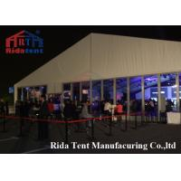 Buy cheap Luxury And Special Waterproof Garden Tent For Weeding And Event Stage Concert from wholesalers