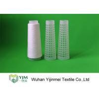 Wholesale 100 Percent Polyester Thread For Sewing Thread Polyester Ring Spun Yarn High Strength from china suppliers