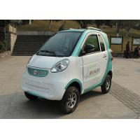 Wholesale 350 Kg Small Battery Car 60V 2200W 80 Km Smart Charging 6-8hs Easy Operation from china suppliers
