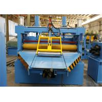 Wholesale Ф240mm Steel Coil Slitting Machine , Steel Slitting Equipment Separate Coil Preparation from china suppliers