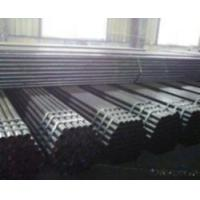Seamless Steel Pipes Tube