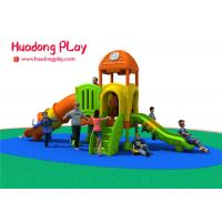 Wholesale Fun Homemade Attractive School Outdoor Childrens Playground About 5 Volume Cubic Meter from china suppliers