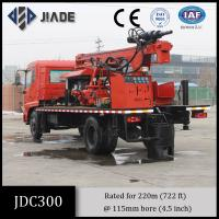 China JDC300 Dongfeng Chassis Truck Mounted Drilling Rig semi-automatic wholesale