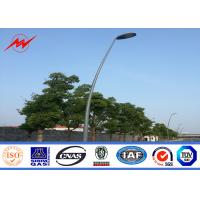 Buy cheap S500MC Curved 6m - 14 M Galvanized Street Light Pole With 3mm Thickness from wholesalers