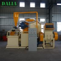 Wholesale 0.3mm - 40mm Cable Diameter Copper Cable Recycling Granulator 380V High Capacity DL-D-800 from china suppliers