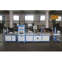 Buy cheap Full automatic high frequency welding machine for book cover ,PVC bag,wrist band from wholesalers