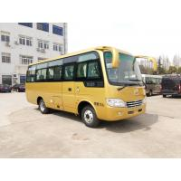 Wholesale 29 Passenger Van Star Minibus Left Hand Drive With Mitsubishi Engine from china suppliers
