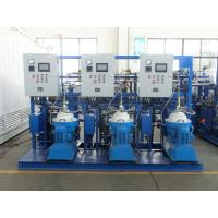 Wholesale Power Plant Oil Separator Unit with capacity 6000 L/H from china suppliers