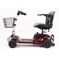 Wholesale 270W Four Wheel Scooters Elderly 4 Wheel Electric Mobility Scooter With Basket from china suppliers