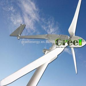 China 300RPM Horizontal Wind Turbine Generator 2.5NM IP54 on sale