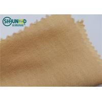 Buy cheap Soft New Nomex Aramid Fiber Fabric Flame Fire Retardant for Cars Industry from wholesalers