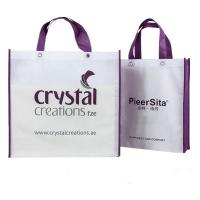 Quality Custom Non Woven Packaging Bags Polyester Tote For Clothing