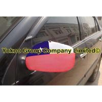 Wholesale Flag car mirror cover- YF 5010 from china suppliers