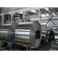 Wholesale Aircraft Use 2024 Aluminium Alloy Coil O T3 / T4 / T5 / T351 Temper from china suppliers