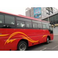 Wholesale Best selling 40 seats luxury bus front engine coach 40 passengers from china suppliers