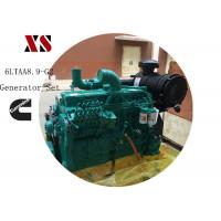 Wholesale Generator Set Powered By Cummins 6 Cylinder Turbo Diesel Engine 6LTAA8.9-G2 220 KW from china suppliers