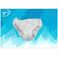 China Professional Non Woven Disposable Briefs / PP Panties With CE / ISO on sale