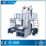 Mini plastic Blow molding machine Automatic Extrusion blown film equipment