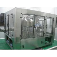 Wholesale Small Scale Whiskey Bottling Equipment/Alcoholic Beverage Glass Bottle Filling Machine from china suppliers