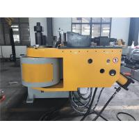 Wholesale Automatic CNC Aluminium Industrial Pipe Bending Machine KL50C CE certificate from china suppliers