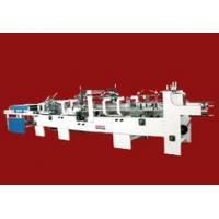 Wholesale High-speed Automatic Folder Gluer from china suppliers
