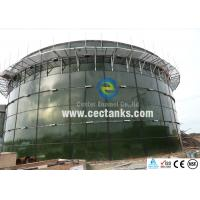 Wholesale Enamelled Glass Anaerobic Sludge Digestion 200 000 Gallon Water Tank from china suppliers