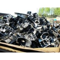 Wholesale aluminum engine scrap from china suppliers