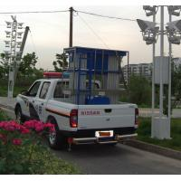 Buy cheap 200Kg And 9m Dual Mast Aerial Work Platform Type Truck-Mounted And Aluminum from wholesalers