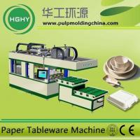 China recycling waste paper molding egg tray machine on sale