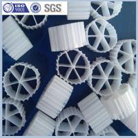 Wholesale White Plastic HDPE Aquaculture Filter Media MBBR Carrier Media 16*10mm from china suppliers